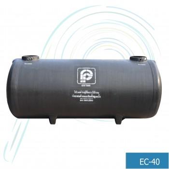 ถังบำบัดน้ำเสีย ECO TANK Extra อีโคแท้งค์  เอ็กซ์ตร้า (รุ่น EC-40E)