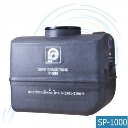 ถังบำบัดน้ำเสีย เซฟสเปซ  (รุ่น PP-SP-1000)