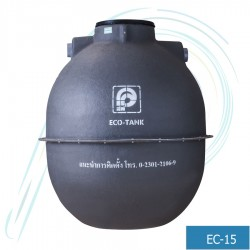 ถังบำบัดน้ำเสีย ECO TANK อีโค แท้งค์ (รุ่น EC-15)