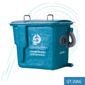 ถังดักไขมัน ไฟเบอร์กลาส  PP แบบ ตั้งพื้น (รุ่น PP-GT-20AG ปริมาตรถัง 20 ลิตร)