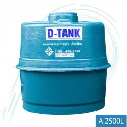 ถังเก็บน้ำ ไฟเบอร์กลาส D Tank ดีแท้งค์ ทรงแอปเปิ้ล (รุ่น A2500 ความจุ 2,500 ลิตร)