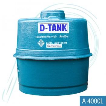 ถังเก็บน้ำ ไฟเบอร์กลาส PP-D-Tank พีพี ดีแท้งค์ ทรงแอปเปิ้ล (รุ่น PP-A-4000 ความจุ 4,000 ลิตร)
