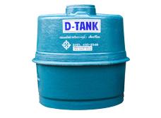 ถังเก็บน้ำ ไฟเบอร์กลาส D Tank